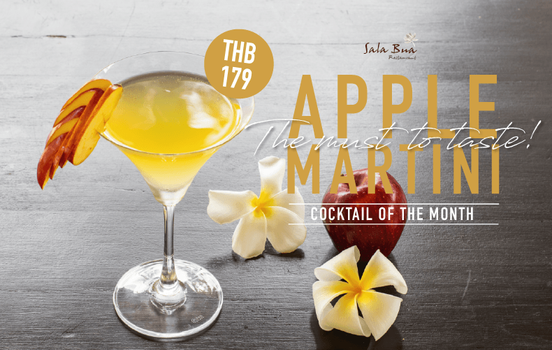Apple martini banner