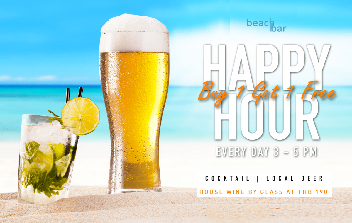 Happy Hour Beach Bar banner
