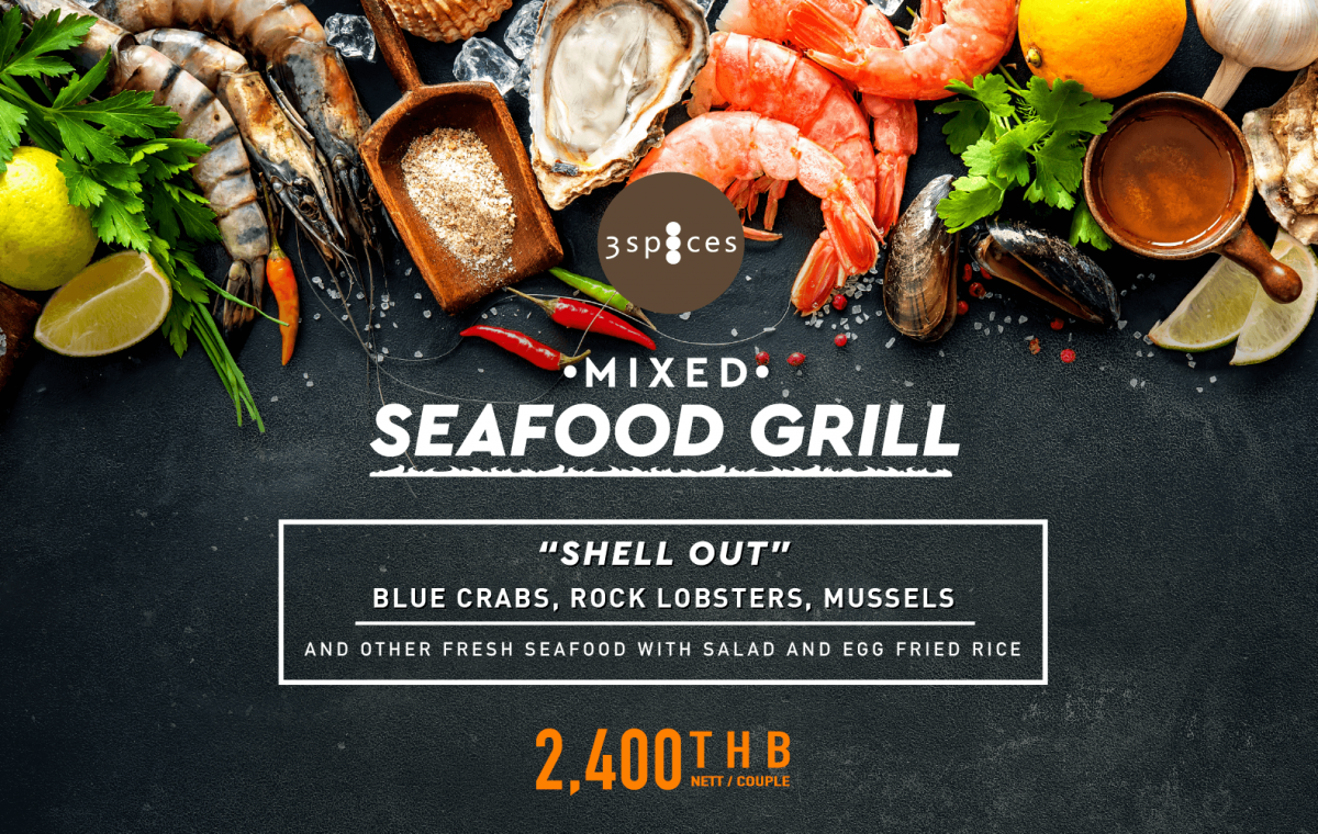 Seafood grill Banner