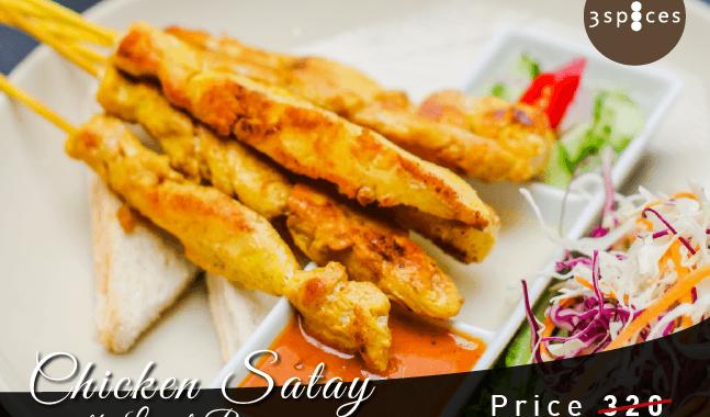 Chicken Satay & Beer