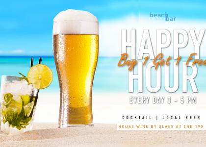 BEACH BAR Happy Hour