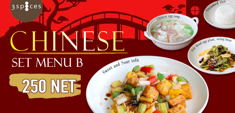 Chinese Set Menu B